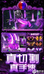 上古启示录无限钻石版游戏截图-3