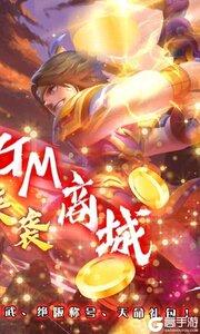 热江BT版游戏截图-1