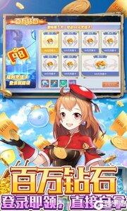 鹰击苍穹最新版游戏截图-2