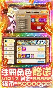 恋三国游戏截图-0