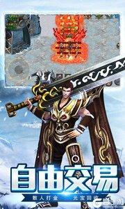 盟重英雄高爆版游戏截图-2