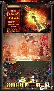 神战三国(送328充值)游戏截图-2
