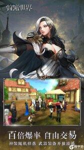 狩游世界游戏截图-4
