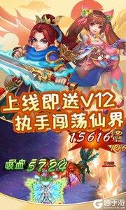 仙侠六道游戏截图-0