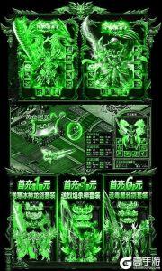 王者紛爭無限元寶版游戲截圖-1