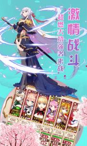 妖萌契约游戏截图-3