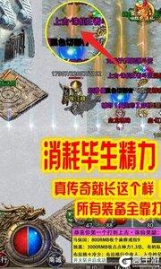 刺沙v1.0.0游戏截图-0