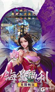 御剑决(海量特权)游戏截图-4