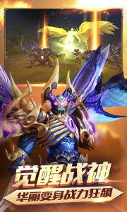 诸神觉醒(满V版)游戏截图-4