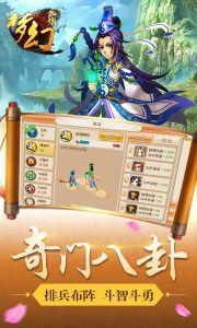 梦幻加强版游戏截图-0