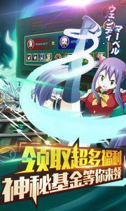 妖尾商城版游戏截图-4