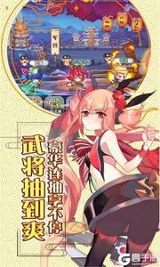 萌战无双v1.0游戏截图-3
