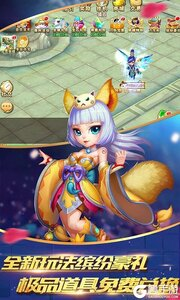 仙灵世界游戏截图-2