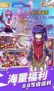 进击的少女-星耀版游戏截图-1