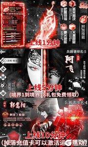 盛唐幻夜超V版游戏截图-2
