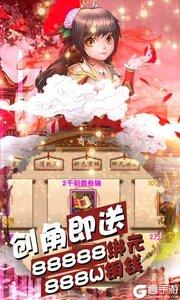 热江BT版游戏截图-3