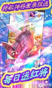 英雄契约2VIP版游戏截图-3