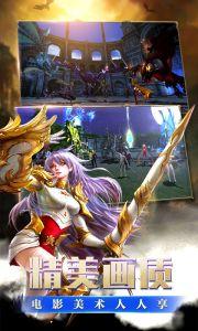 黎明之光(星耀版)游戲截圖-4