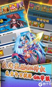 七色官网版游戏截图-3