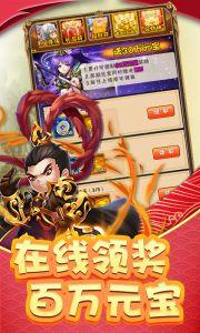 五岳乾坤星耀版游戏截图-4