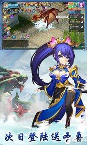 仙语奇缘游戏截图-2