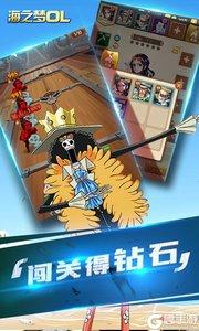 海之梦Online无限元宝版游戏截图-4
