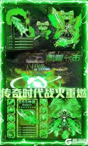 楚汉传奇BT版游戏截图-3