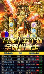 魔龙诀游戏截图-1