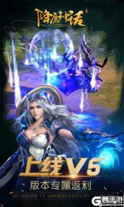 降魔神话GM版游戏截图-3