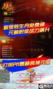 侠义九州游戏截图-4