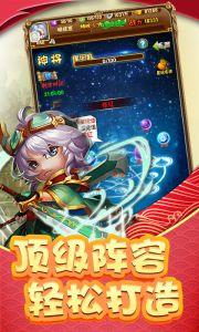 五岳乾坤星耀版游戏截图-3