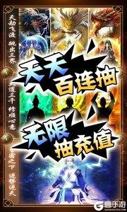 邪域战灵游戏截图-4