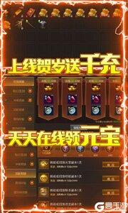 梦幻大陆游戏截图-4
