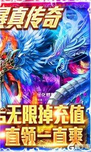 仙魔道BT版游戏截图-1