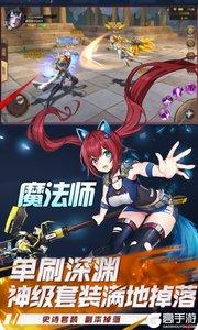 幻域战魂满V版游戏截图-3