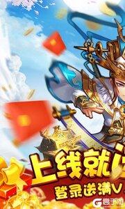 水浒乱斗3733版游戏截图-0