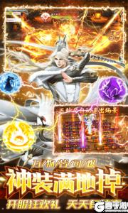 剑侠奇谭BT版游戏截图-4