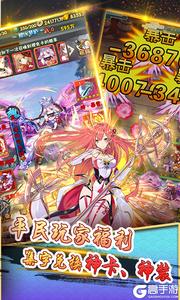 七色官网版游戏截图-4