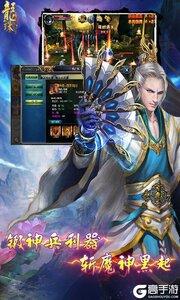 龙珠传奇之无间道满V版游戏截图-3
