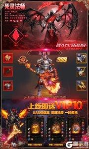 暗黑终结者满V版游戏截图-2