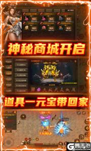 龙与勇士游戏截图-3