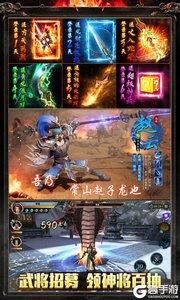 神战三国(送328充值)游戏截图-1