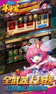 百戰斗斗堂-S級寵物游戲截圖-2