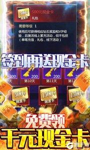 仙魔神迹可盘版游戏截图-4