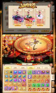 山海仙魔錄星耀版游戲截圖-4