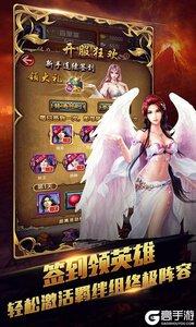 新唐门世界3733版游戏截图-3