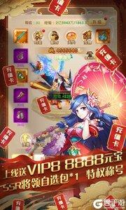 蜀剑苍穹游戏截图-0