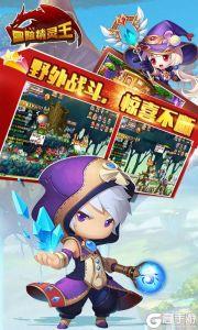 冒险王2(精灵王)游戏截图-2