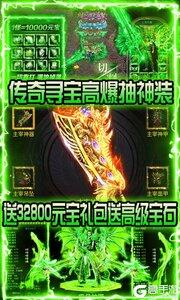 赤月皇城游戏截图-2