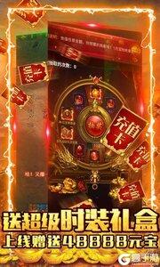 刺客GM版游戏截图-3